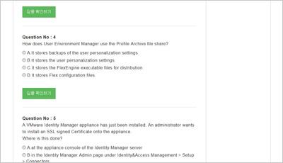 2V0-51.18 덤프 - 2021 VMware시험 - 59문항 - 매주업데이트 - 100%합격